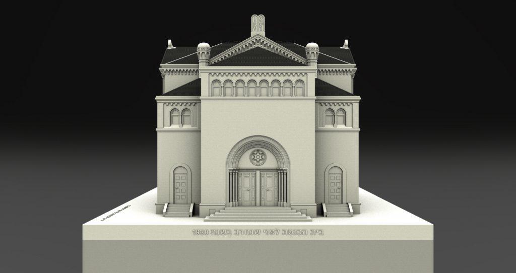 3D Bild Alte Synagoge